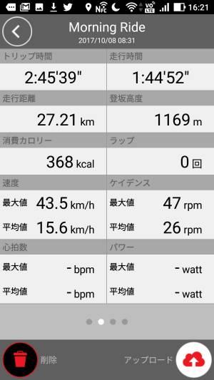 Screenshot_20171009-162124.jpg