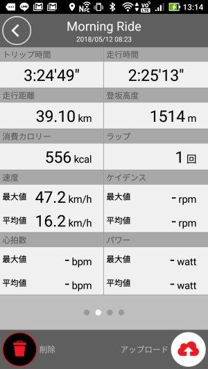 Screenshot_20180527-131420.jpg